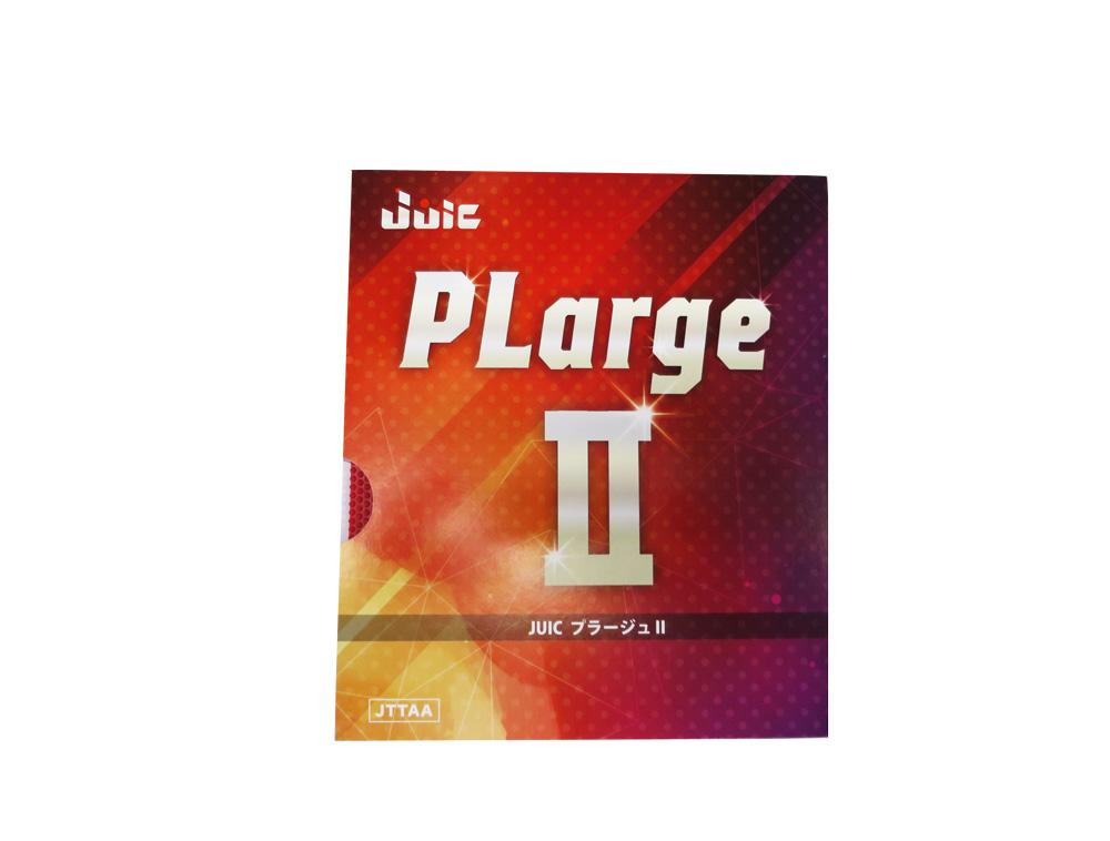 JUICPLarge2