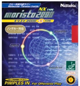 NittakuMORISTO2000NX