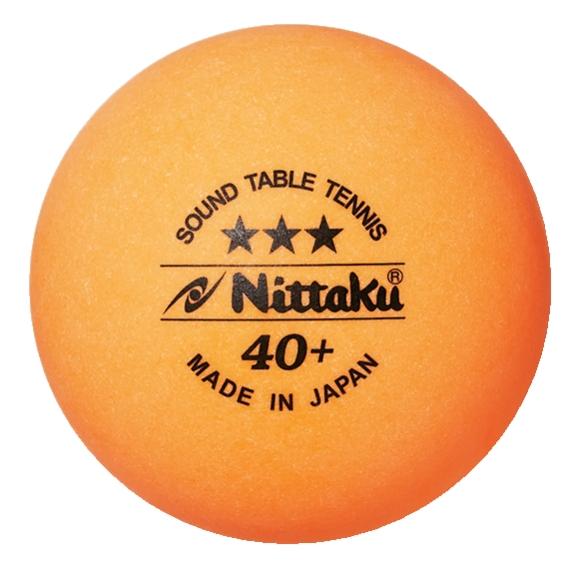 NittakuNB-1610