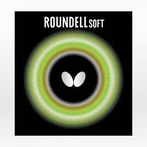 ROUNDELLSOFTbutterfly