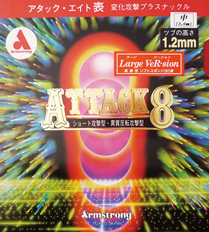 ArmstrongATTACK8large