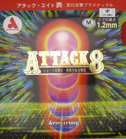 ArmstrongATTACK86153