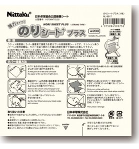 NIttakuNL-9617