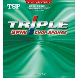 TSP020641