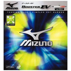 MIZUNO18RT711