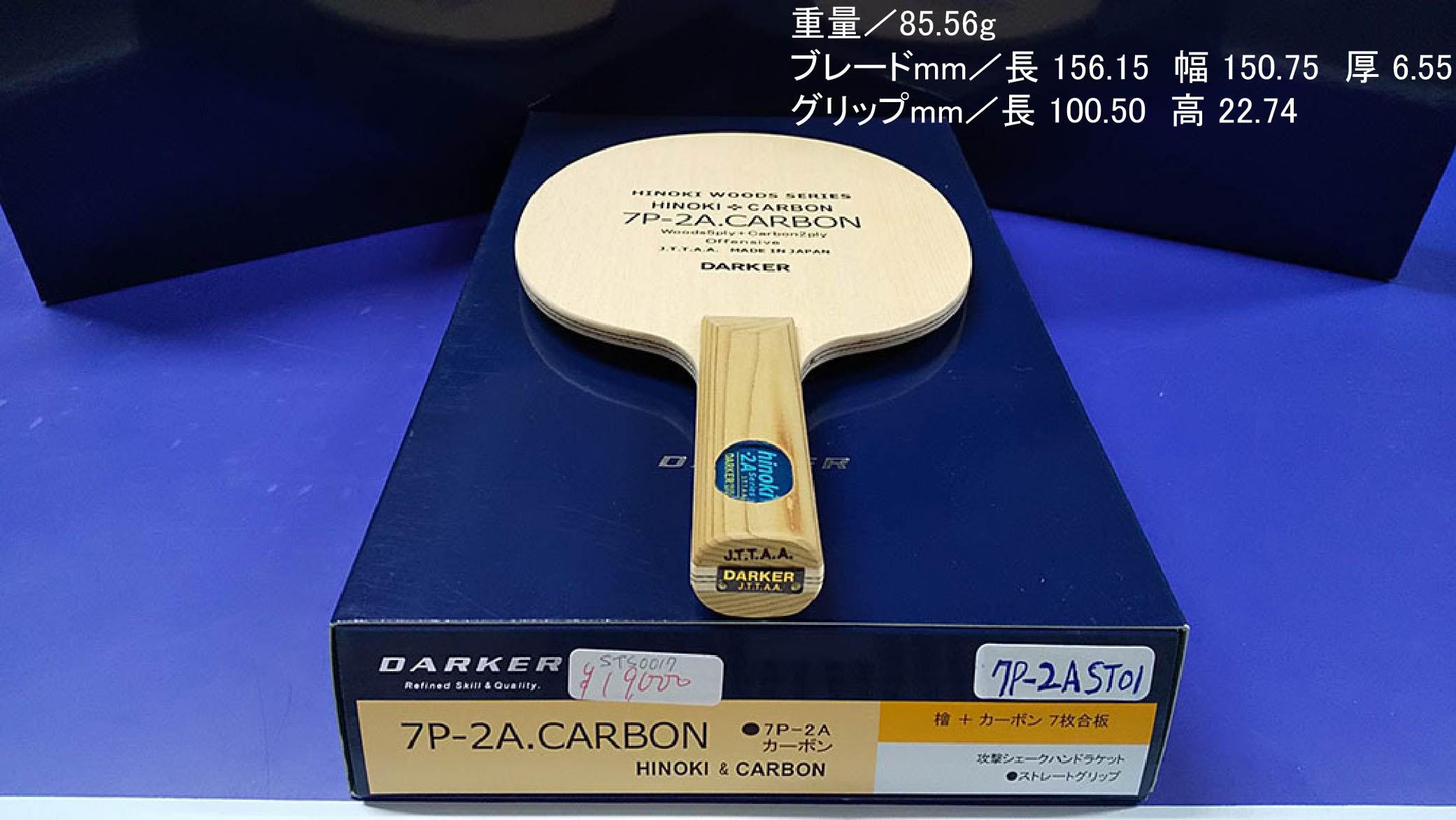 DARKER-7P-2AST01