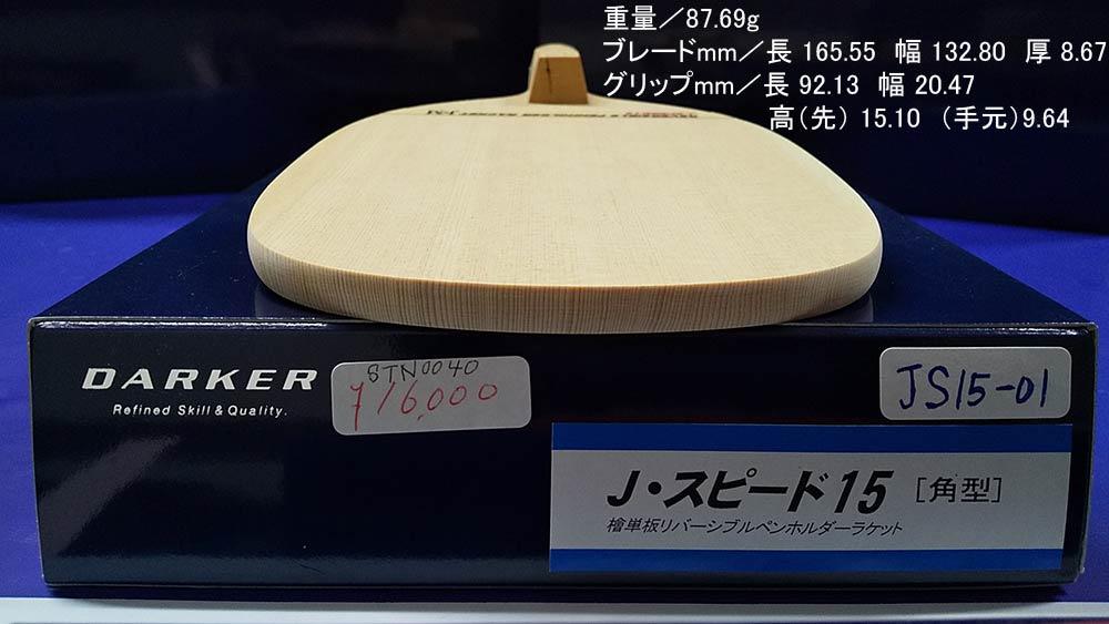 DARKER JS15-01