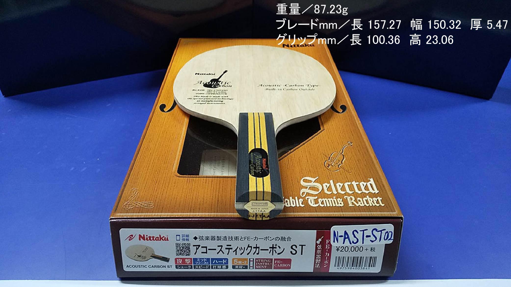 Nittaku-SAT-ST02