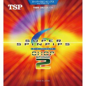 TSPSUPERSPINPIPSTOPSPONGE2
