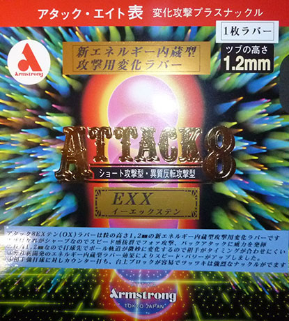 ArmstrongATTACK8EXX6161