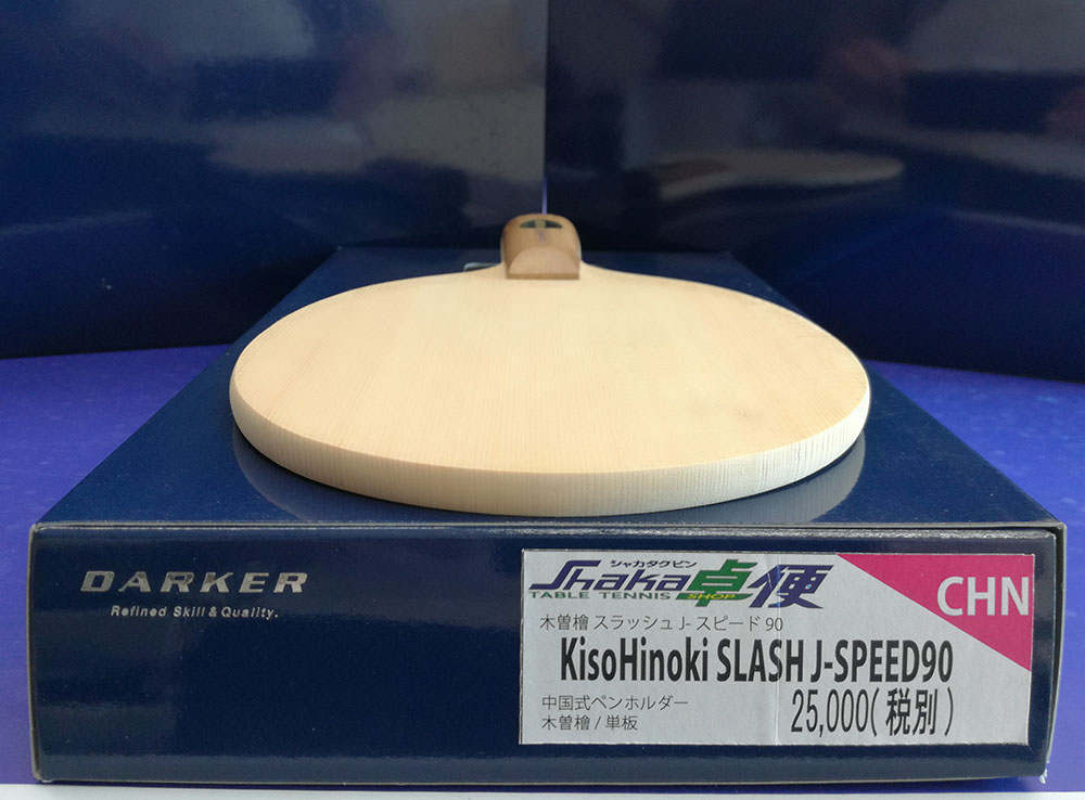 DARK KisoHinoki  SLASH-J-SPEED90-CHN