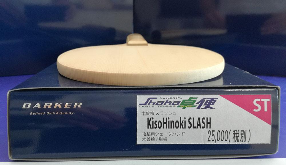 DARK KisoHinoki SLASH-ST