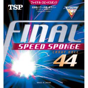 TSP020332