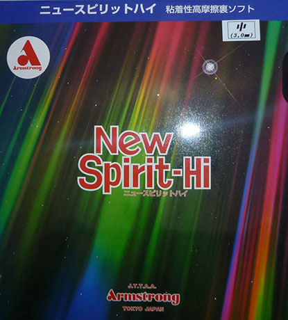 ArmstrongNewSpirit-HI