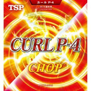 TSPCURLP-4soft
