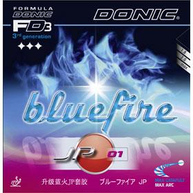 DONICblue-fire BLU-JP01
