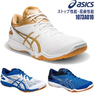 ASICS745016